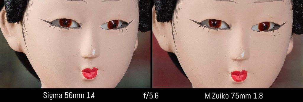 sigma 56mm 1.4 vs olympus 75mm 5.6