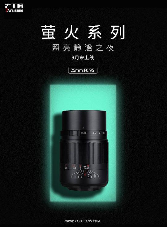 teaser image of the 7artisans 25mm 0.95